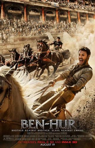 2016 Ben Hur
